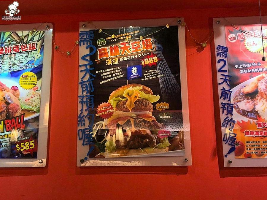 高雄咖哩 咖哩 美食 日系 日本料理 丼飯 蓋飯 蛋包飯 創意