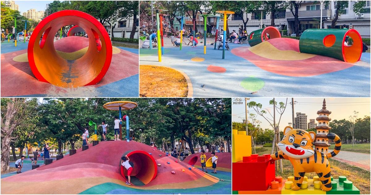 高雄景點 兒童公園 兒童遊戲場 親子 互動 玩樂 放電 玩沙 沙池