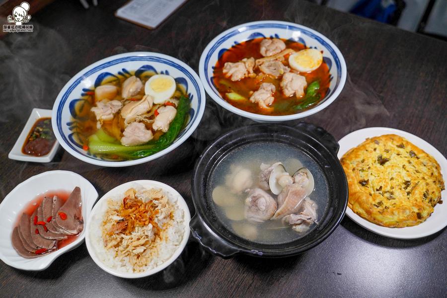 土雞鍋 高雄美食 個人鍋 好吃 推薦 鍋物 熱炒