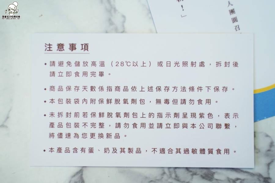 流心餅 月餅 中秋禮盒 台南美食 送禮 佳節 港式 獨特