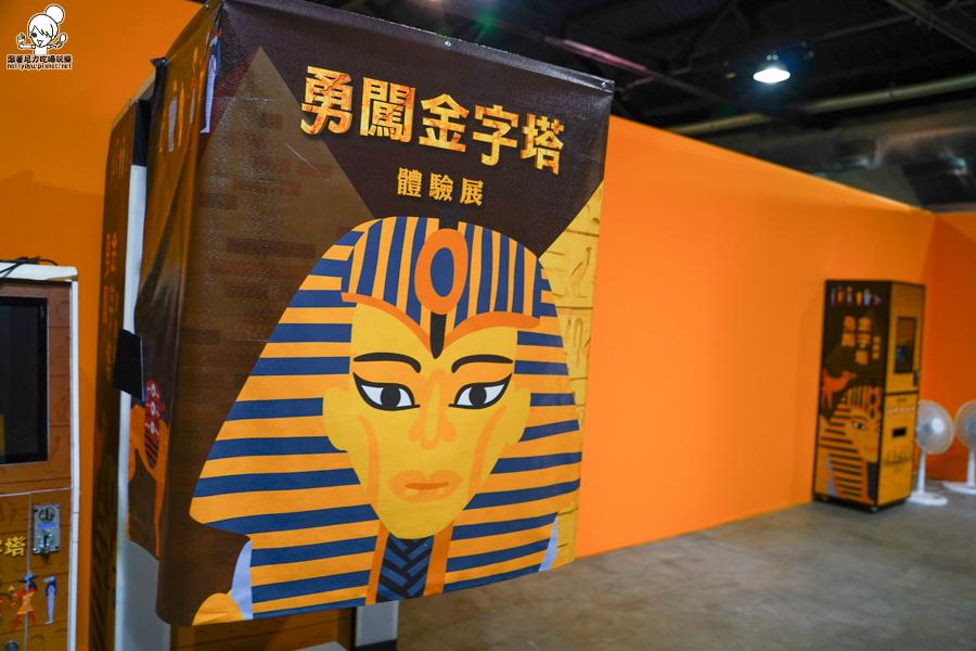 勇闖金字塔 高雄駁二 高雄旅遊 展覽 互動 親子 埃及 法老王