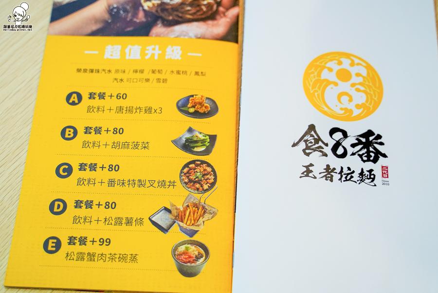 拉麵 家樂福 美食 高雄 日式拉麵 丼飯 親子 聚會 叉燒
