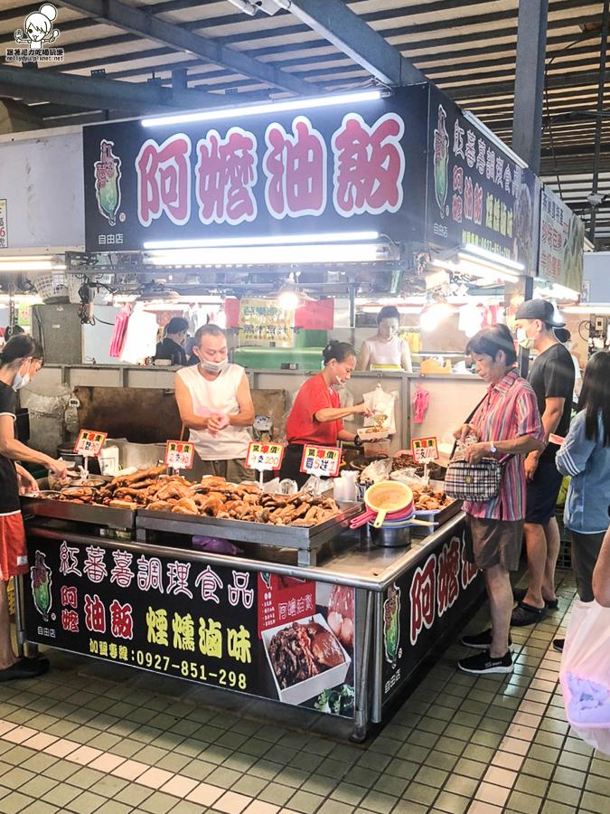 黃昏市場 自由黃昏市場 市場美食 必買 必吃 排隊 人氣 高雄