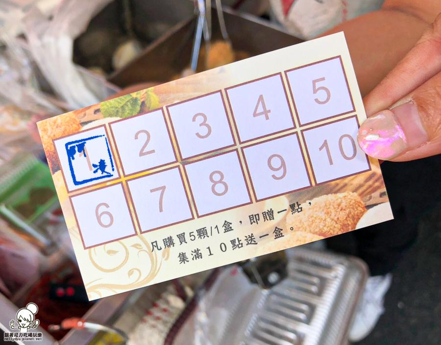 阿淩手工麻糬 麻糬 古早味 銅板每食 排隊 鳳山美食 必吃 好吃 小吃