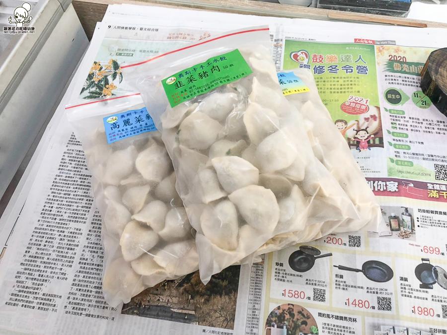 奧斯卡手工水餃 果貿社區 果貿 左營 眷村 好吃 水餃 老字號 美食