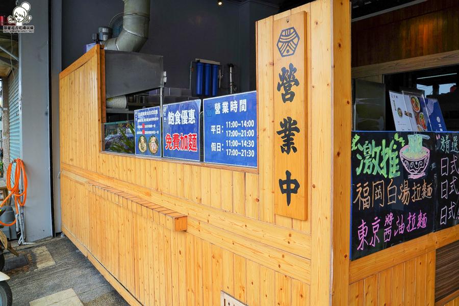 路竹美食 路竹拉麵 日式 拉麵 叉燒 路竹夜市美食 聚餐 約會 麵食 免費加麵 高雄美食