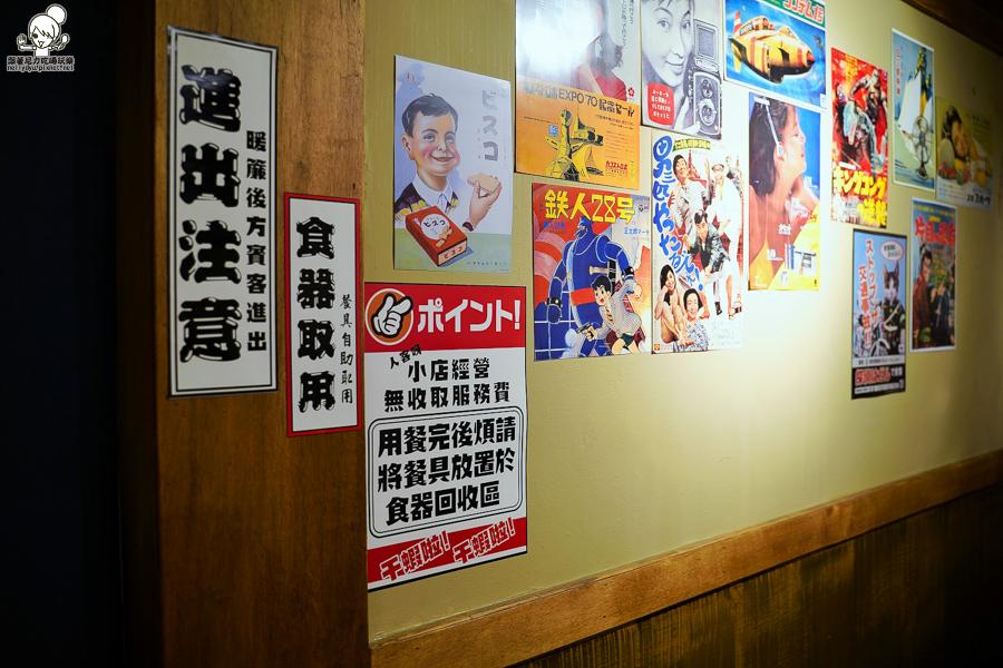 金福商店、金福商店丼飯咖哩 高雄美食 咖哩 丼飯 京都 懷舊 必吃 聚餐