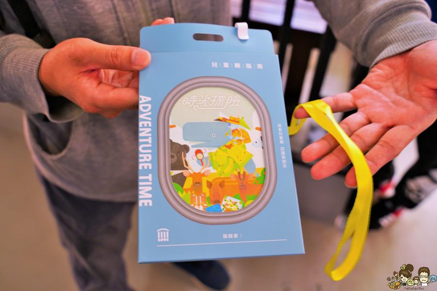 台南旅遊 親子互動 歷史館 兒童樂園 台南好玩 親子旅遊