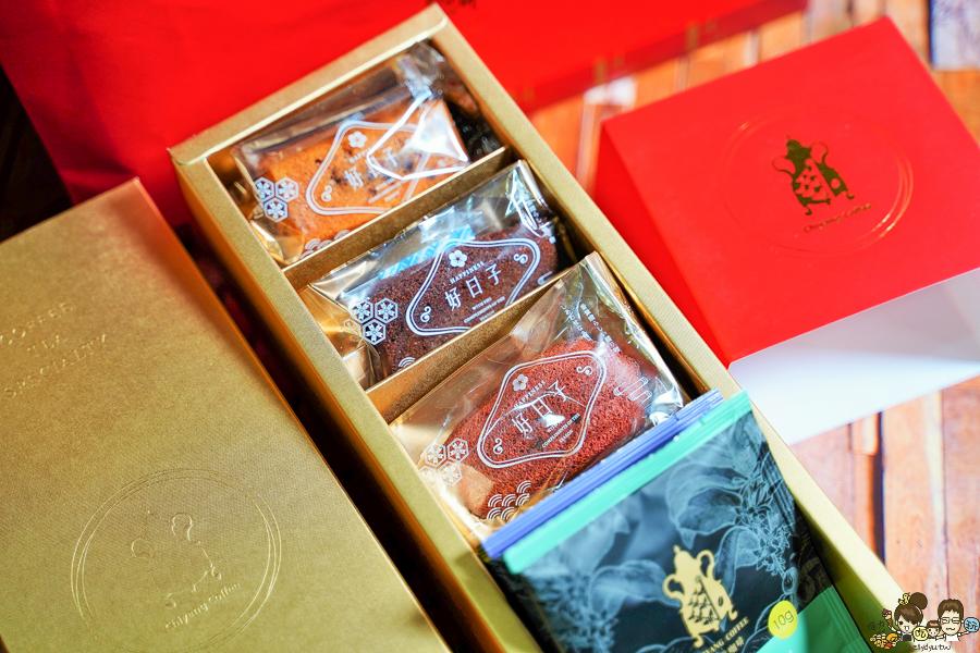 年節禮盒 推薦 走春禮盒 新春禮盒 伴手禮 季洋 咖啡 甜點蛋糕