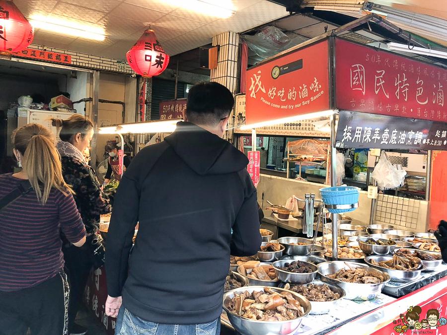市場滷味 好吃滷味 排隊 高雄美食 市場小吃 國民市場