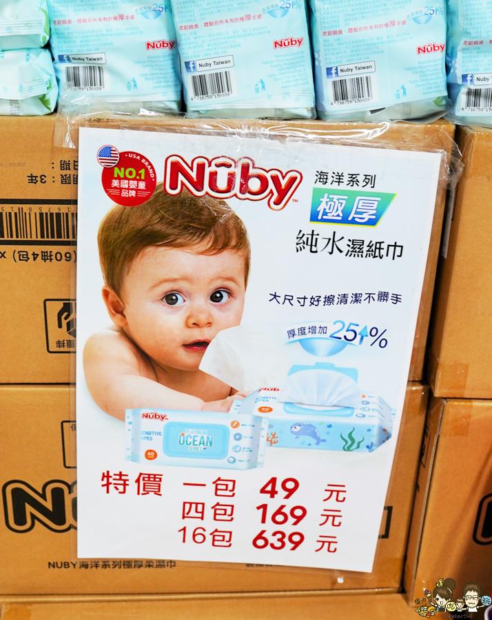 晴天寶寶 媽咪小站 嬰婦用品 特賣會 奶瓶 消毒 濕紙巾 推車