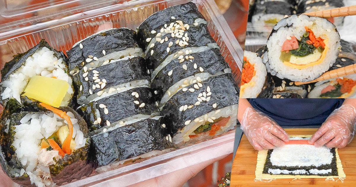 銅板美食 韓式飯捲 海苔飯捲 年糕 韓國人 文藻學區 高雄美食