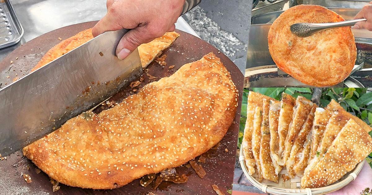 脆皮蔥油餅 兵仔市 下午茶 高雄美食 小吃 必吃 脆皮 超人氣
