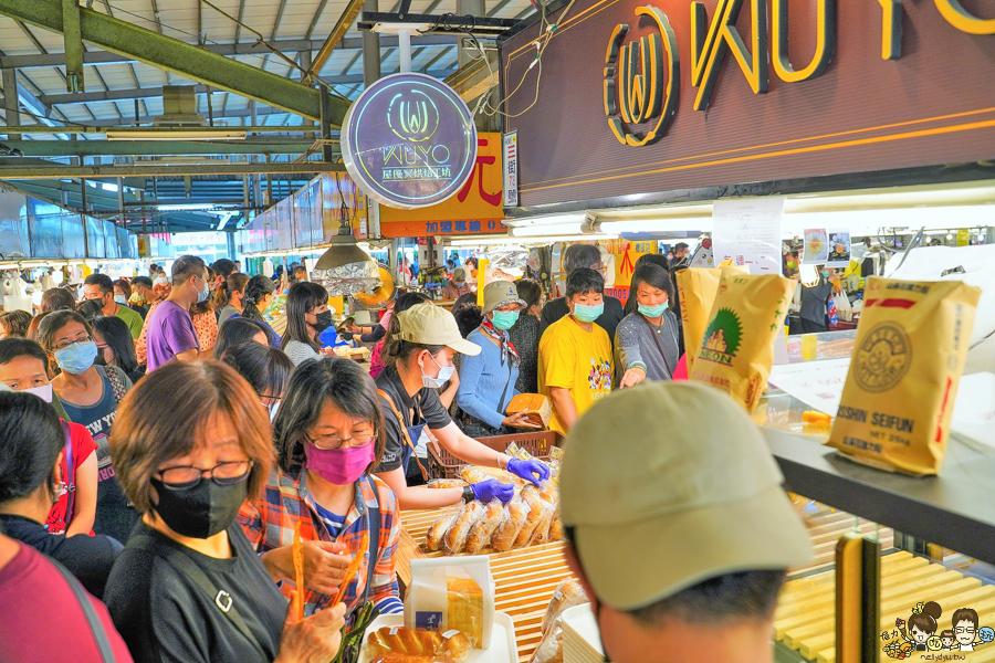 自由黃昏市場 排隊 超人氣 麵包 吐司 烘焙 Wuyo烘焙工坊-屋優 高雄美食