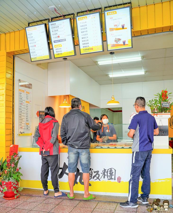 高雄飯糰 早餐 古早味 大丸飯糰 自選 客製 奶茶 油條 米飯 五穀米 必吃