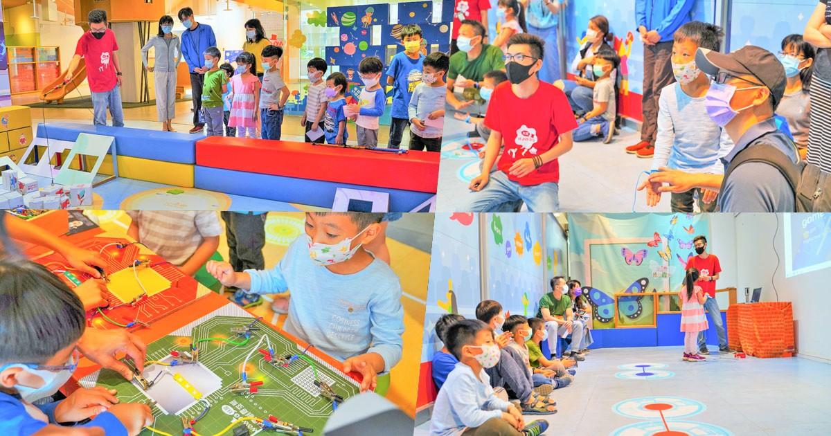 玩屋 親子 互動 科技 寓教於樂 互動 學習 啟發 啟蒙 獨家 高雄親子
