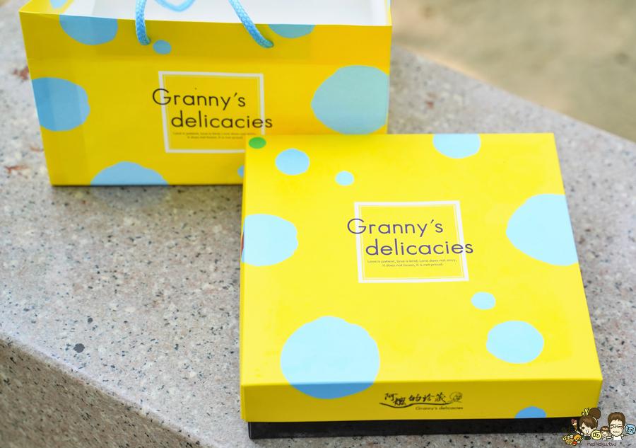 母親節蛋糕推薦 宅配 台南美食 台南隱藏版 團購 生巧克力塔 阿嬤的珍藏