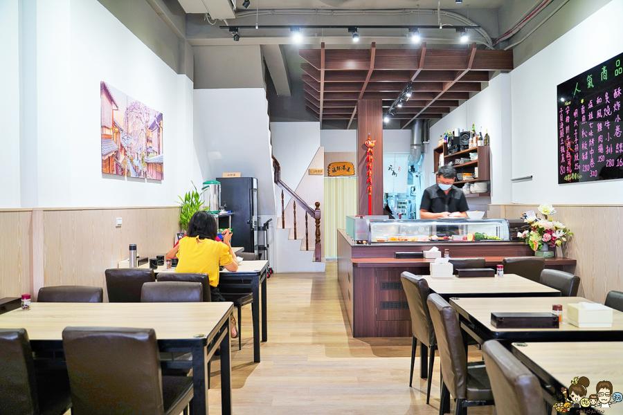 元町日式食堂|定食套餐、丼飯、刺身 高雄美食 必吃 生魚片 烏龍麵 三民區美食