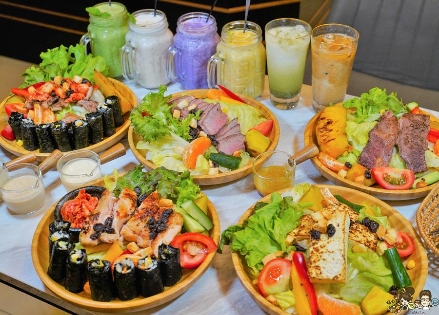 高雄沙拉 沙拉餐盒 韓式餐盒 韓式飯捲 好吃 低熱量 低脂 健康 美味 必吃 低調 首創 高雄美食 外帶 外送推薦