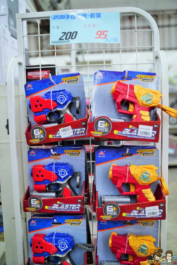 花鹿鹿玩具倉庫 玩具天堂 親子 團購 批發 免會員 免費入場 免費停車 鹿港 彰化 玩具
