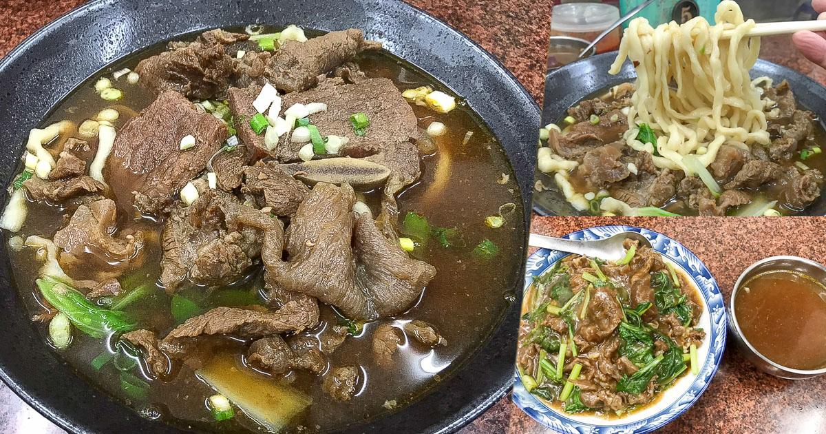 高雄獨家 牛排拉麵 牛排炒飯 享美味美食館 拉麵 牛肉麵 紅燒 燴飯 便宜 好吃