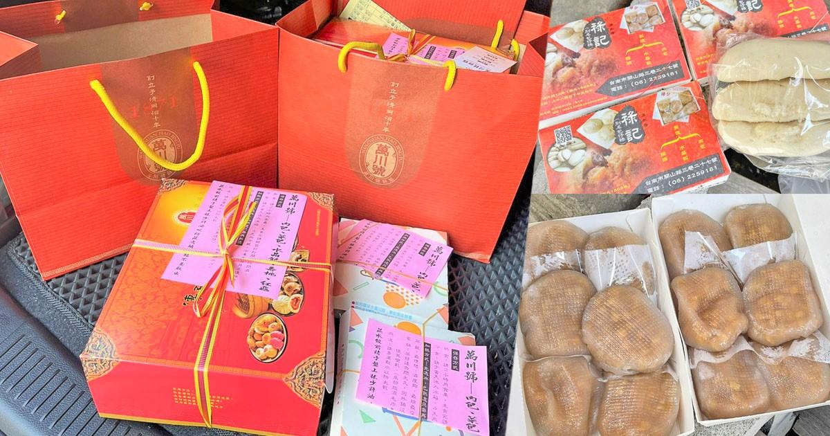 台南美食 排隊 伴手禮 水晶餃 包子 傳統 百年老店 老字號 必買