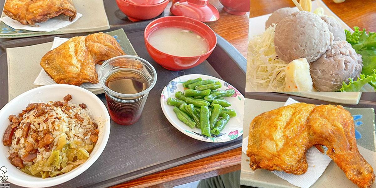 醉便宜 炸雞腿 雞腿 好吃 便當 日式便當 餐盒 外帶 內用 老字號 老店 高雄美食