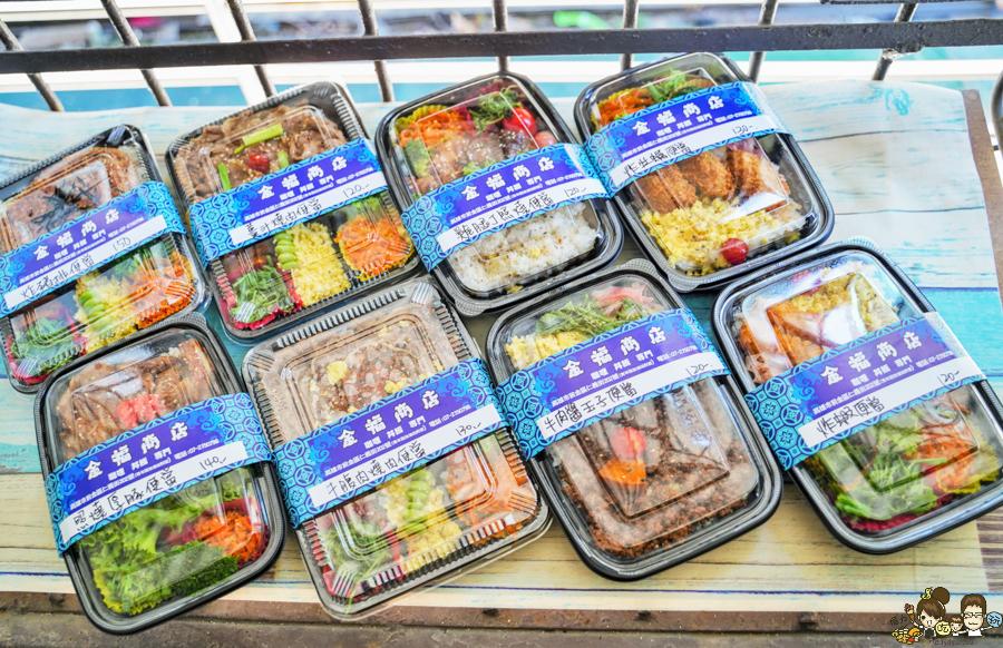 外帶便當 餐盒 日式餐盒 日式料理 炸豬排 炸蝦 餐盒 便當 高雄美食 外帶美食 金福商店
