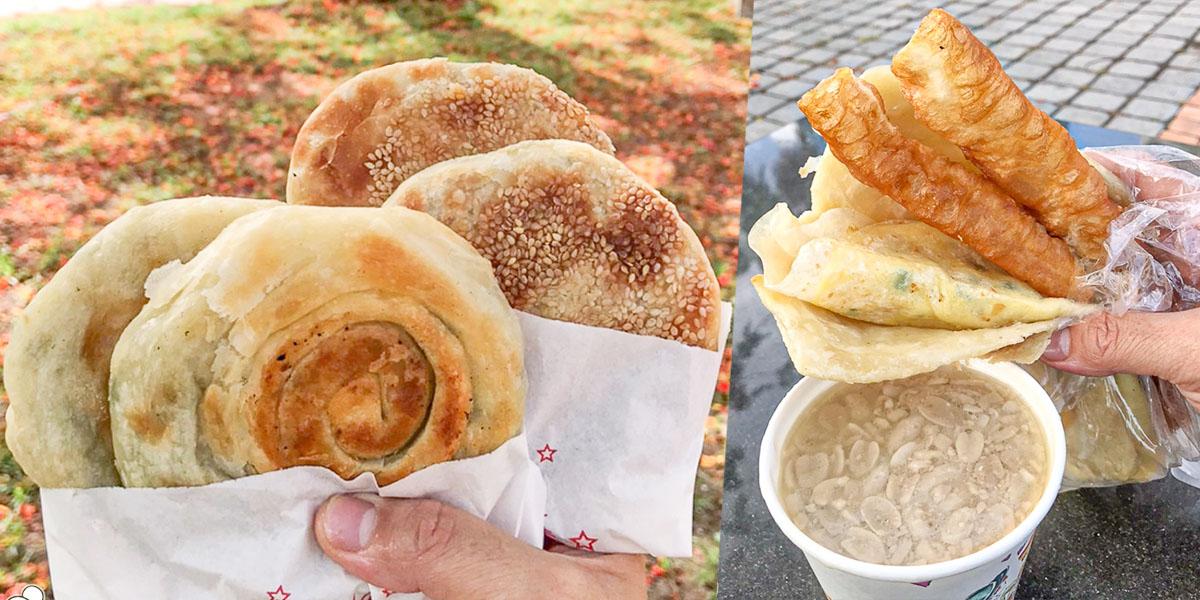 傳統早餐 燒餅油條 花生湯 手做 古早味 懷舊 高雄老店 老字號早餐 必吃 高雄美食 超人氣 蔥油餅