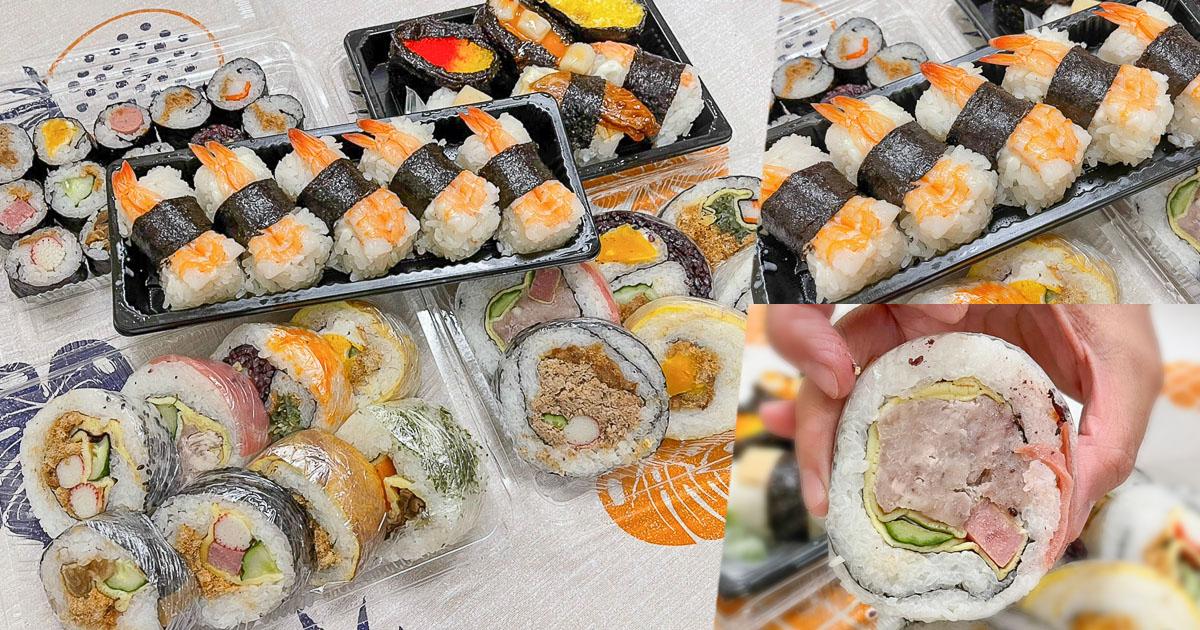 苓雅市場美食 壽司 花壽司 豆皮 好吃 美食 銅板 爽口 高雄美食 親民