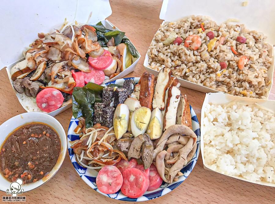 高雄滷味飯 滷味 蝦仁 炒飯 麵 巷弄美食 高雄火車站 學生推薦 銅板美食
